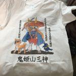 鬼神童女遊侠伝/鬼姫山三神Tシャツ レディース