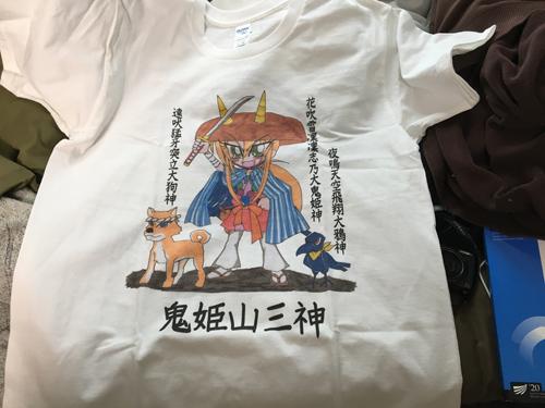 鬼神童女遊侠伝/鬼姫山三神Tシャツ キッズ